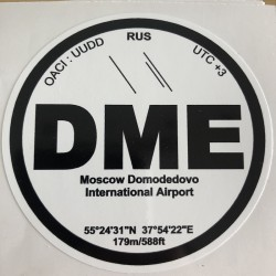 DME - Moscow - Russia